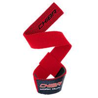 Fitas straps Coloridas - 40600