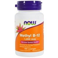 Vitamina B12 Vegan - 100 rebuçados