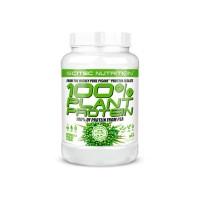 Proteína Vegetal de Ervilha - 900g